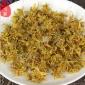 安徽新花上市优质枫斗花散装批发量大从优霍山铁皮石斛花一件代发