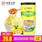 冻干柠檬片花草茶批发 蜂蜜即食柠檬罐装 代加工 QS认证 花茶厂家