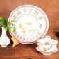 云南勐海 2010年春海金芽普洱茶 熟茶 357克宫廷 特价包邮