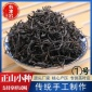 武夷山茶厂直销红茶散装松烟香正山小种入口回甘味浓耐泡批发茶叶