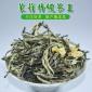 英顺茶2018新茶广西横县茉莉花茶王散装茶叶批发一件代发产地直发