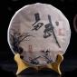 云南西双版纳勐海易武正山普洱茶生茶饼357g七子茶饼 茶叶
