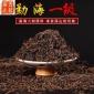 云南特级普洱熟茶茶叶散装 勐海老料陈香 一级散茶500克产地直销