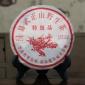 普洱茶批发 易武正山野生茶 普洱熟茶 2012年 香气清幽