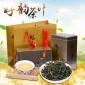 批发茶叶 清香型乌龙茶礼盒装茶叶潮州凤凰山单丛茶叶鸭屎香好茶
