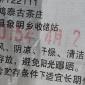 (可换包装)普洱茶饼 生茶 昔归普洱头春 昔归纯料 200克精品