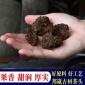 2010年古树老茶头普洱茶熟茶特级散茶邦威古树纯料离地发酵甜润