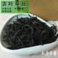 潮州茶岭头白叶单丛茶 花蜜香型浓香春茶赤叶单枞茶原产地单叢茶