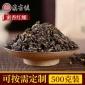 供应云南红茶蜜香红螺红碧螺凤庆滇红低档红茶茶室大叶种红茶500g