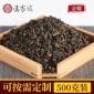 大量红螺茶叶批发 供应滇吉号散装茶叶 按需定制红螺红茶