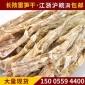 长陔雷笋干 农家自制土特产干竹笋 多味小笋干批发 脱水黄山笋干