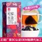 水果茶柠檬红茶三角茶包贴牌 冷泡凉茶白桃干组合袋泡茶加工