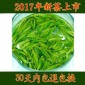 湖北特产绿茶2017新茶毛尖玉露雀舌100克