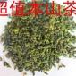 茶叶 安溪铁观音 本山 黄金桂 乌龙茶 特价超值35元/500g