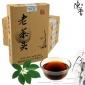 云南普洱 陈年老茶砖 250克特级熟茶 牛皮纸包装盒 勐海产地批发