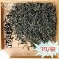 贵州高山绿茶 (螺丝壳)都匀毛尖办公用茶 厂家直家简易包装250g