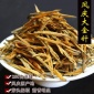 春茶云南凤庆特级滇红茶茶叶散装浓香型 A级大金针500g