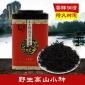 野生高山小种野茶武夷山原生态特级红茶正山小种单罐茶叶125g红茶