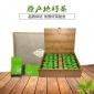 厂家直销供应特级优质茶叶高山野茶武夷山正山小种礼盒装批发