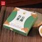 云南普洱茶 2015年下关沱茶宝焰牌云南方茶生茶砖125g