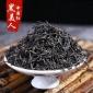 云南茶叶批发福建黑美人 中国红 散装红茶小种茶甘甜春茶批发红茶