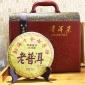 直销云南勐海熟茶17年老普洱熟普饼茶公文包套装礼盒可定制LOGO