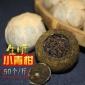 新会小青柑 2016年生晒三江果+5年陈宫廷芽普洱熟茶 500克约50颗