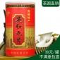 供应一级英德红茶罐装茶叶批发广东特产花蜜香厂家直销