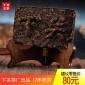 云南普洱茶 下关茶厂2006年宝焰牌砖茶边销砖250g 十二年老茶