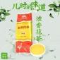 猴王茉莉花茶100g特级2019新茶袋装再加工绿茶湖南特产浓香型