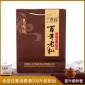 慧宛坑百年老枞大红袍兰香嵉武夷山浓香型乌龙茶批发直销