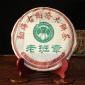 云南普洱茶 生茶 2005年勐海古树乔木饼茶 老班章 357克七子饼