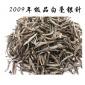 福鼎白茶老白茶2009年明前头采白毫银针散茶散装老银针只有三十斤
