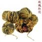 溢庆源云南滇红茶 玫瑰红茶 8克散装手工沱 金芽古树红茶批发