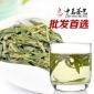 茶叶 西湖龙井茶批发 2016新杭州雨前春茶绿茶500g 产地直销