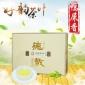 鸭屎香凤凰单枞潮州凤凰茶叶抽湿清香型礼盒装铁罐装500g