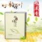 鸭屎香凤凰单从乌岽s茶叶浓香型茶叶125g好茶叶