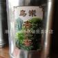 蓬莱茗 潮州特产 凤凰杏仁香单枞茶叶乌栋单丛批发散装 罐装