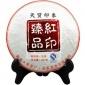 普洱茶 生茶 2013年红印臻品 墨江纯料茶 357克 茶叶一件代发