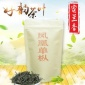 乌岽单枞浓香型高山蜜兰香凤凰单枞乌龙茶叶50g
