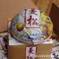 云南普洱茶叶批发 2018年易武正山曼松沱茶 熟茶250g/沱 古树纯料