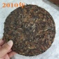 2010年老白茶 汤色变化明显口感醇正 干仓储存年份真实贡眉茶饼