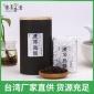 乐菁 阿里山冻顶乌龙茶台湾进口高山茶叶厂家直销 浓香型一件代发