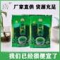 厂家批发正宗精品超市茶叶 250克袋装碧螺春 高山绿茶批发