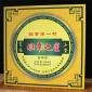 云南普洱茶 2012年手工班章扫把茶饼 1000克大饼限量版 茶叶批发