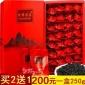 黑乌龙茶烘培茶叶黑乌龙茶叶高山茶叶礼盒装单盒250g黑乌龙茶