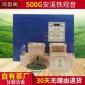安溪高山铁观音茶叶 2019浓香型新茶礼盒装 散装500g高山铁观音