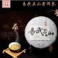 产地货源厂家批发云南普洱茶批发13年易武正山250g生茶纯干仓饼茶