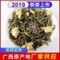 2019广西横县新茶茉莉花茶厂家批发浓香型花果茶 花茶