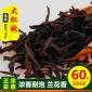 特级大红袍 武夷岩茶2016年新茶 武夷山茶叶500g散装浓香型乌龙茶